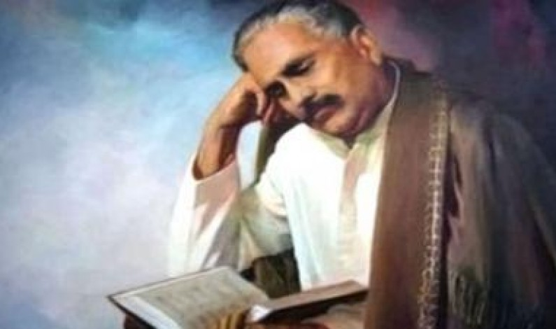 The nation is celebrating the 138th birth anniversary of great poet and philosopher Allama Muhammad Iqbal today