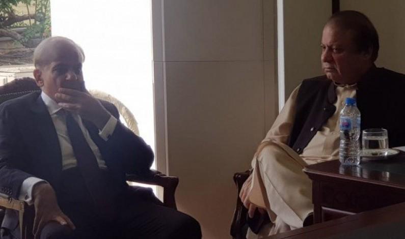 Sharif family reunites at NAB office in Lahore