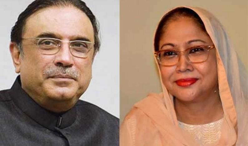 Money laundering case: Banking court extends Zardari, Faryal's interim bail till Dec 21