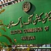 ECP announces schedule for by-election on Senate seat from Balochistan
