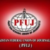 Pakistan Federal Union of Journalists rejected Pakistan Media Regulatory Authority