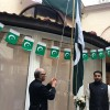Pakistan Day was celebrated in France with the renewed pledge to make Pakistan a prosperous and stronger country