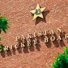 PCB confirms Iqbal Imam as women's team batting coach