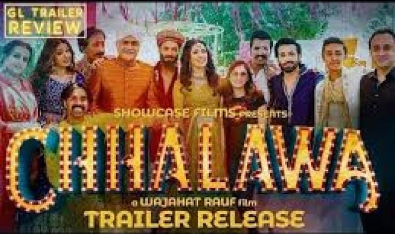 New Pakistani Movie Chalawa full HD 2019 Mehwish Hayat , Hareem Farooq