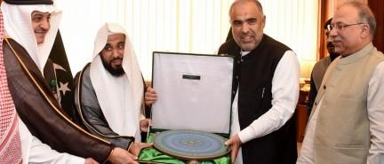 Imam-e- Ka'aba Sheikh Abdullah Awad Al-Juhani visit Parliament House