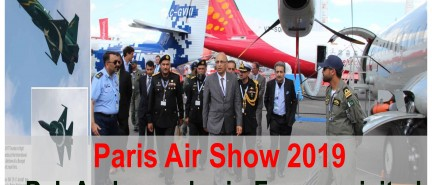 Pakistan Navy ATR aircraft displayed at Paris Airshow