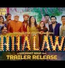 New Pakistani Movie Chalawa full HD 2019 Mehwish Hayat , Hareem Farooq