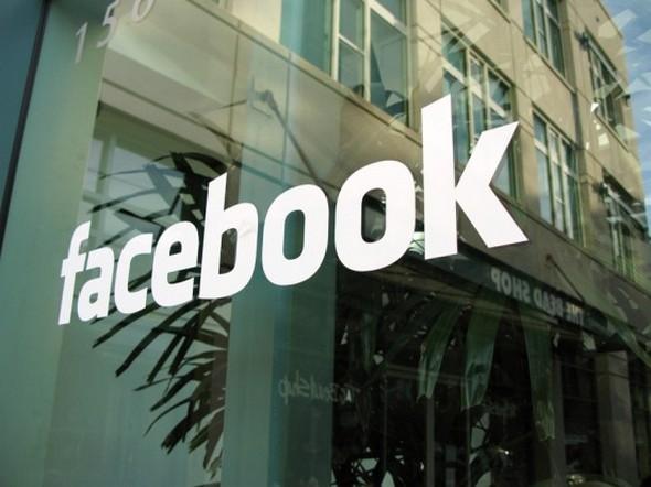 Facebook Office 02