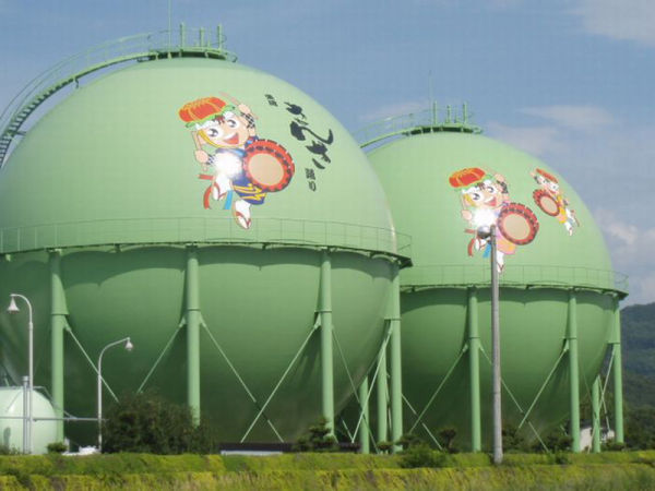 Gas Tanks 17