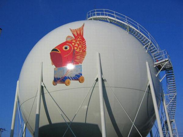 Gas Tanks 18