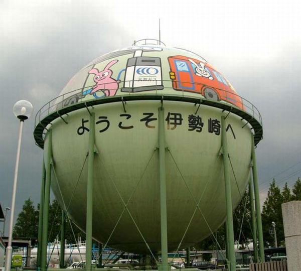 Gas Tanks 19
