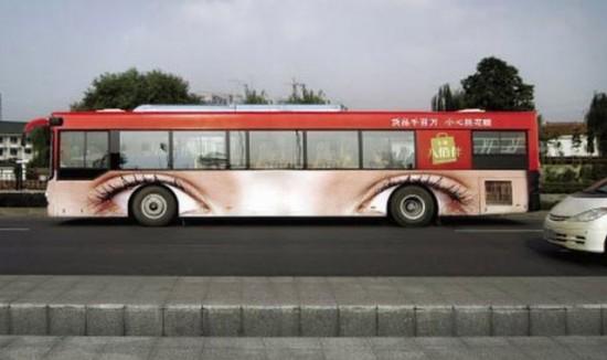 Creative Bus