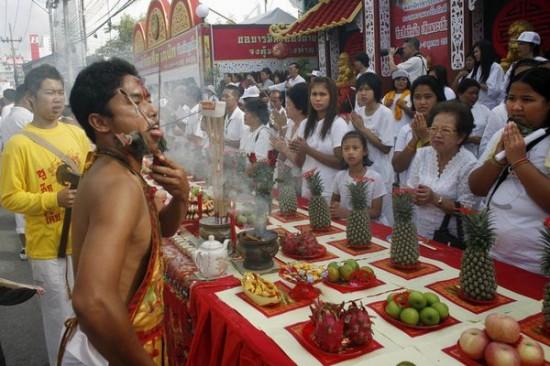 Thailand Vegetarian Festival