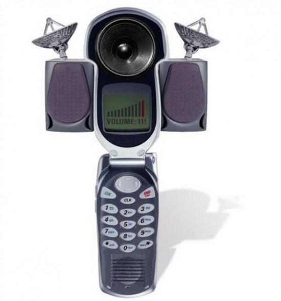 Weirdest Technological