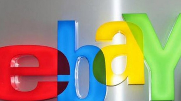 Online commerce giant eBay