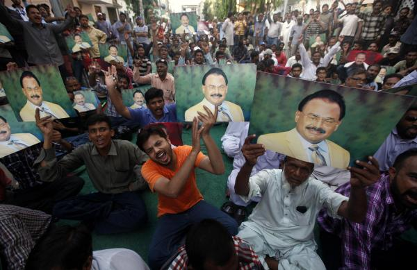 Supporters of Pakistan's Muttahida Quami Movement