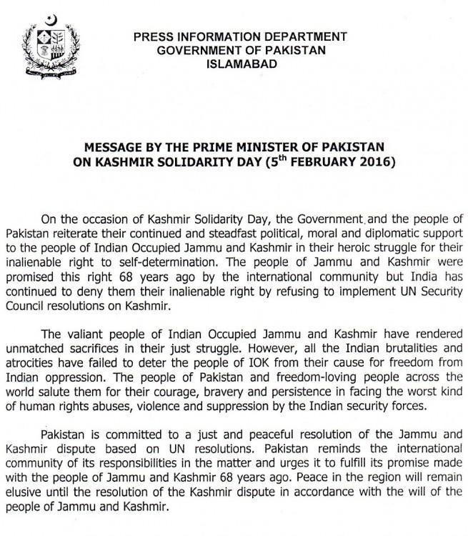 Prime Minister Pakistan Nawaz Sharif Message On Kashmir Day 5th February 2016