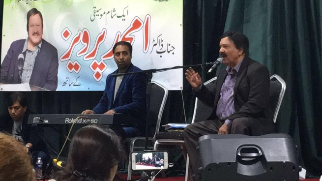Musical evening with Pakistani folk singer Dr Amjad Pervaiz at Manchester