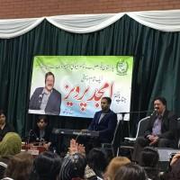Musical evening with Pakistani folk singer Dr Amjad Pervaiz at Manchester