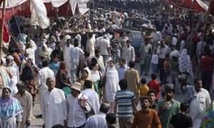 'Postpone census till Afghans have left, Baloch have returned home'