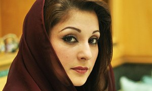 Maryam Nawaz in the spotlight