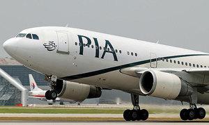 Three PIA flights to Karachi diverted due to fog