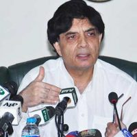 Ch Nisar indicates to bring swift system for speedy trial of terrorists