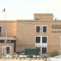 ECP notifies speaker of Shehryar Afridi's NA membership suspension