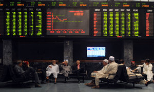 Index fails to sustain gains above 50,000 level