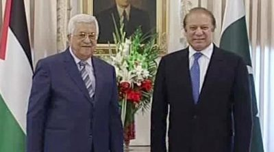 Palestinian President Mahmoud Abbas given guard of honour at PM house