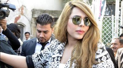 SHC orders removal of Ayyan Ali's name from ECL