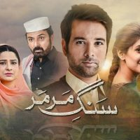 TV, DRAMA, SANG E MAR MAR, IS, A , NECESSARY, CRITIQUE, ON, PAKISTAN 'S OBSESSIONS, WITH, GHAIRAT