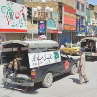 STRIKE, ACROSS, BALOCHISTAN, CITIES, AGAINST, PAKTHUN, RACIAL, PROFILING