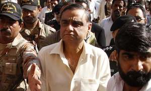 Dr Asim, released, from, prison, after, 19 months