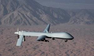 US, air, strike, in, Afghanistan, killed, senior, Qaeda leader:, official