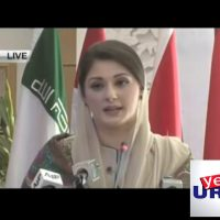 PAKISTAN, HOSTS, WOMEN, LAWMAKERS, CONFERENCE, FROM, 12, COUNTRIES