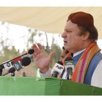 PM, ANNOUNCES, HEALTH, SCHEME, FOR, THATTA