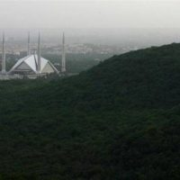 ISLAMABAD, GETS, ITS, TALLEST, BUILDING, YET