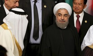 Iran, concerned, over, Raheel's, appointment, as, head, of, Saudi-led, military, alliance:, envoy