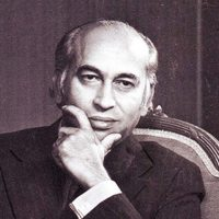 Why, Bhutto, matters