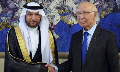 OIC, wants, peaceful, resolution, of, the, Kashmir, dispute:, secretary, general