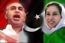 Sindh, govt, announce,s public, holiday, on, Apri,l 4