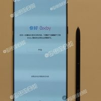 Leaked:, Is, this, the, new, Samsung Galaxy, Note 8?