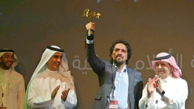 Film, on, extremism, wins, at, Saudi festival