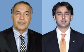 Ex-PM, Gillani's, son, charged, in, ephedrine, scandal