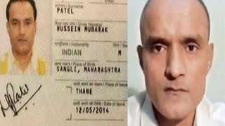 Who, is, Kulbhushan, Jadhav?