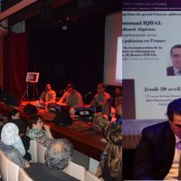 Embassy of Pakistan held a Confernce and Qawwali Concert to observe 79th Death Anniverssary of Dr. Allama Iqbal in Paris