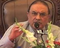 Former, President, Zardari ,condemns ,attack, on, peace, committee, volunteers, in, Khyber, Agency