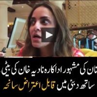 Nadia Khan, claims, daughter, physically, abused, by, Hollywood ,actor