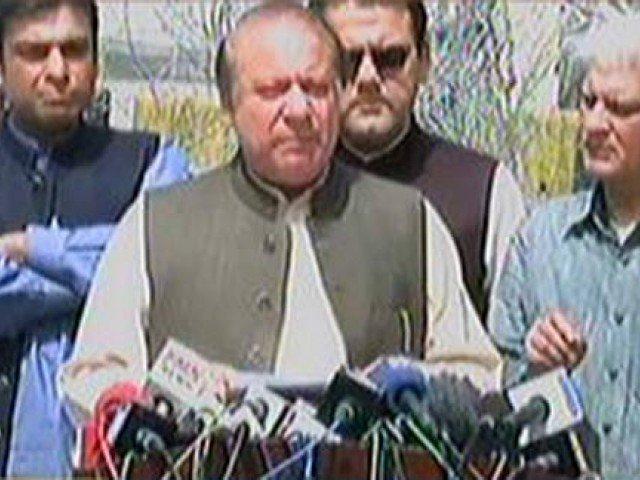 PM ,Nawaz ,addresses, media, as, he, leaves, judicial, academy